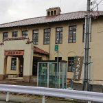 旧加悦町役場庁舎の調査研究
